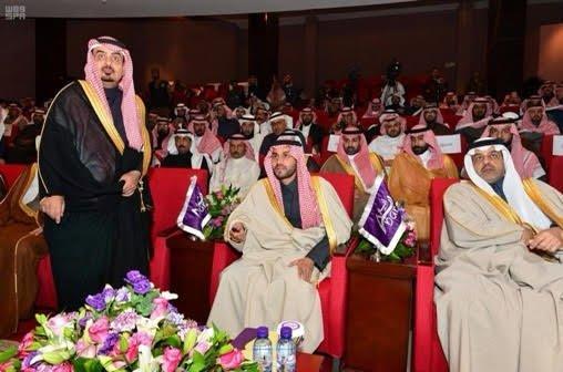 نائب أمير منطقة حائل يدشن جائزة الأمير عبدالعزيز بن سعد للتميز والإبداع 2020