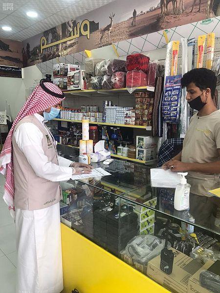 أمانة نجران تنفذ جولات رقابية على المحلات التجارية لمتابعة تطبيق الإجراءات الوقائية