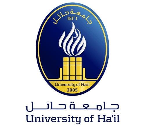 """جامعة حائل توضح ضوابط وآليات """"الاختبارات النهائية"""""""