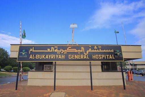 """مستشفى البكيرية العام يطلق حملة """"خليكم .. حنا نجيكم """" للتبرع بالدم"""