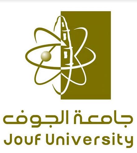 جامعة الجوف تطرح 20 برنامجاً تدريبياً عن بُعد للرجال والنساء خلال  فترة عيد الفطر