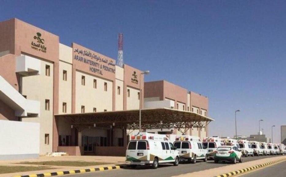 للمرة الثانية نجاح ولادة ثلاثة توائم في مستشفى النساء الولادة والأطفال بعرعر خلال ١٠ أيام