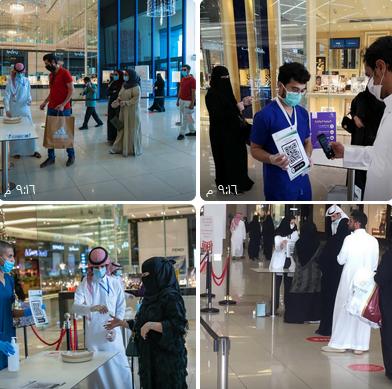 """""""مركز القيادة والتحكم في الرياض"""" يستهدف """"COVID19"""" بحملات توعوية متزامنة"""