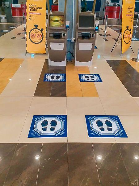 مطار الملك سعود بن عبدالعزيز ينهي استعداداته لاستقبال أولى رحلات الطيران القادمة إلى الباحة