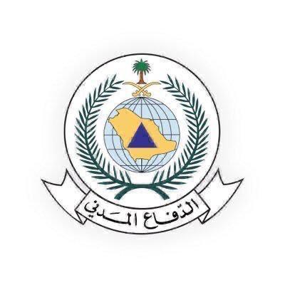 مدني جازان : تنبيه متقدم عن تقلبات جوية وامطار غزيرة وسيول