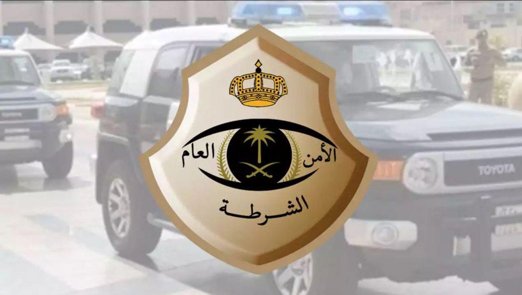 شرطة حائل: ضبط مواطن ظهر في مقطع فيديو وهو يحاول اختلاس النظر عبر الأبواب الخارجية لعدد من المنازل بحي النقرة