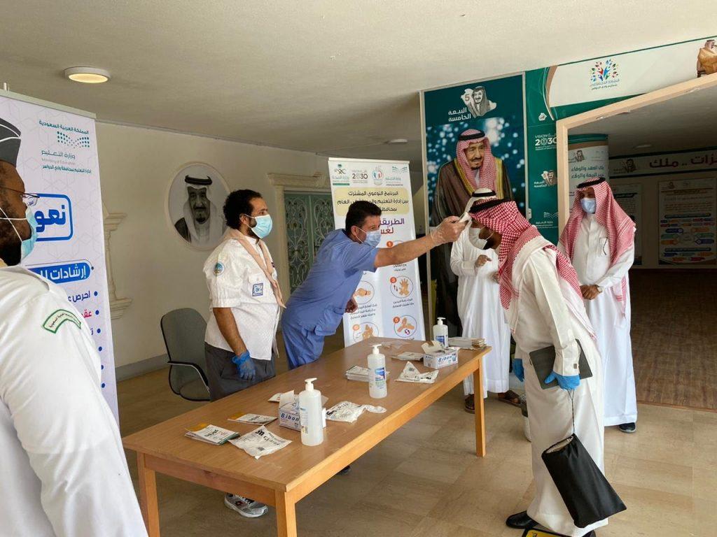 إجراءات احترازية مشددة في اول يوم عمل بتعليم وادي الدواسر