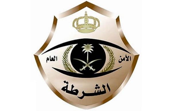 شرطة مكة المكرمة تقبض على ثلاثة مقيمين ارتكبوا (13) قضية اعتداء على الأموال