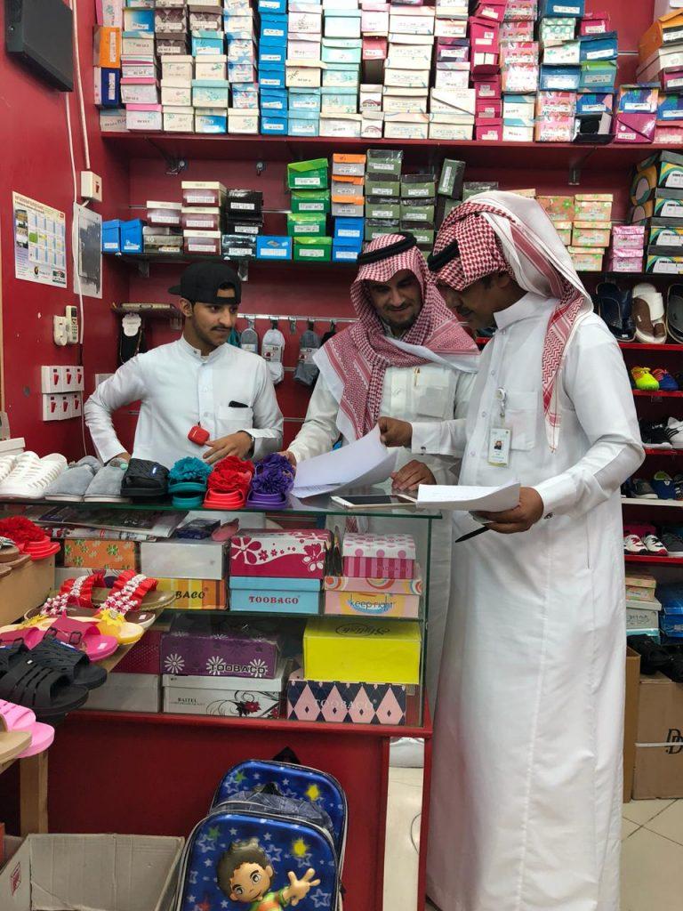 العمل لأصحاب نشاط مواد البناء توظيف السعوديين أو مواجهة العقوبات صحيفة المناطق السعوديةصحيفة المناطق السعودية