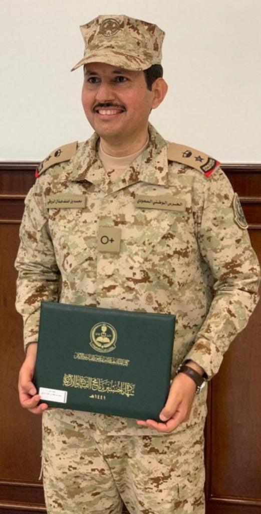 المقدم محمد بن خلف بن هذال يحصل على درجة الماجستير في العلوم العسكرية