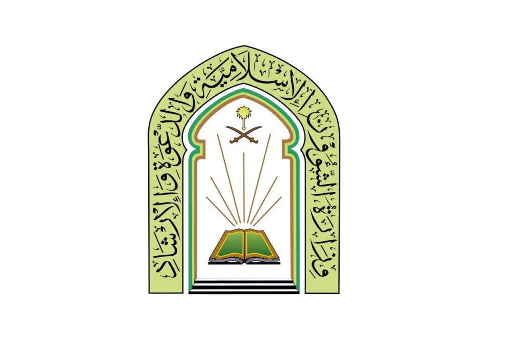 الشؤون الإسلامية بجازان:لا صلاة فوق أسطح المساجد