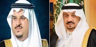 أمير الرياض ونائبه يرفعان التهنئة للقيادة بمناسبة عيد الأضحى المبارك وشفاء خادم الحرمين