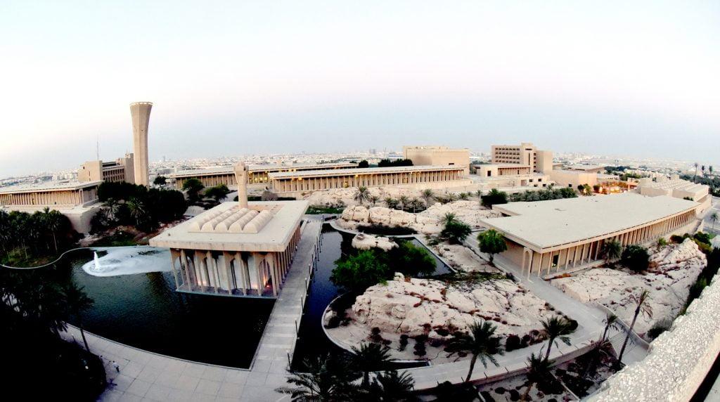 فتح باب القبول للطلاب المستجدين بجامعة الملك فهد للبترول والمعادن صحيفة المناطق السعوديةصحيفة المناطق السعودية
