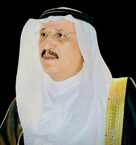 أمير منطقة جازان يكلف المدخلي رئيسا للجنة شؤون الأسرة بمجلس المنطقة..
