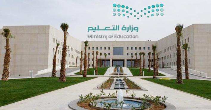 """""""التعليم"""": توزيع الكتب في المدارس وَفْق آلية زمنية وتطبيق الإجراءات الاحترازية"""