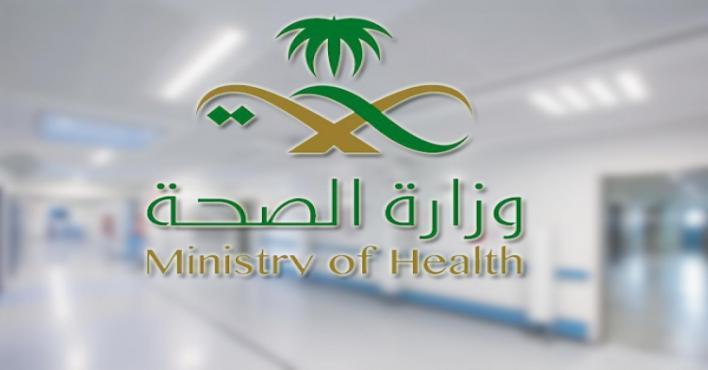 """""""الصحة"""": إطلاق خدمة أولوية لتطعيم كبار السن بدون حجز موعد"""