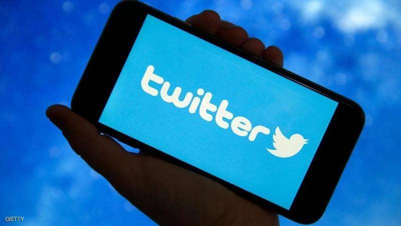 """""""تويتر"""" يعلن اختراق حسابات شخصيات شهيرة.. بيل غيتس وأوباما وجو بايدن وماسك وبيزوس"""