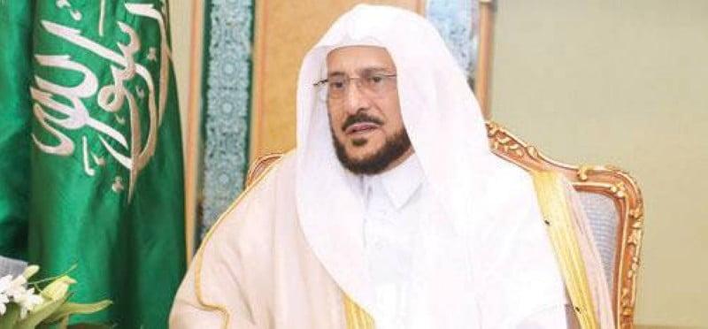 وزير الشؤون الإسلامية : قصر إقامة صلاة العيد على المساجد المهيأة وقائيا فقط