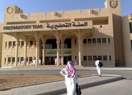 جامعات الرياض تبدأ فتح باب القبول للطلاب