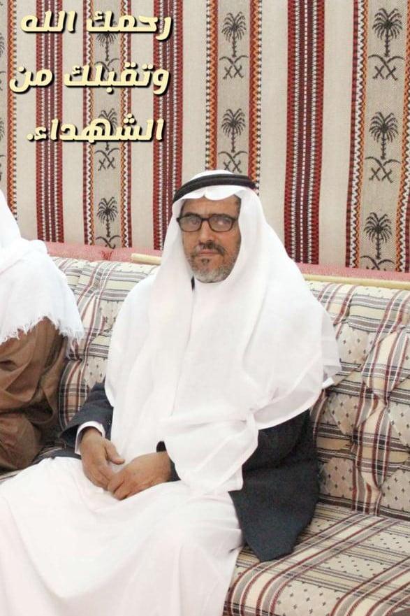 الشيخ محمد بن مدهش نائب قرية القرن / في علكم بعسير في ذمة الله