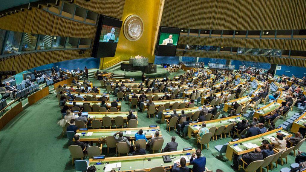 المملكة تشارك في إطلاق معرض الأمم المتحدة الأفتراضي لمكافحة الإرهاب
