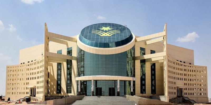 جامعة نجران تبدأ غداً استقبال طلبات القبول والتسجيل لخريجي وخريجات المرحلة الثانوية