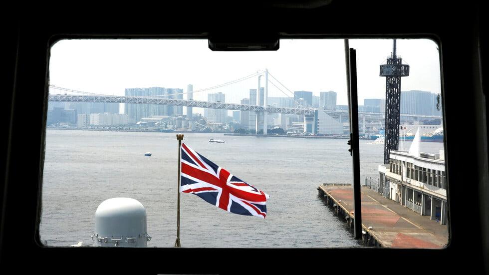 بالصور.. بريطانيا تكشف عن كارثة كبرى كادت أن تتسبب فيها غواصة نووية