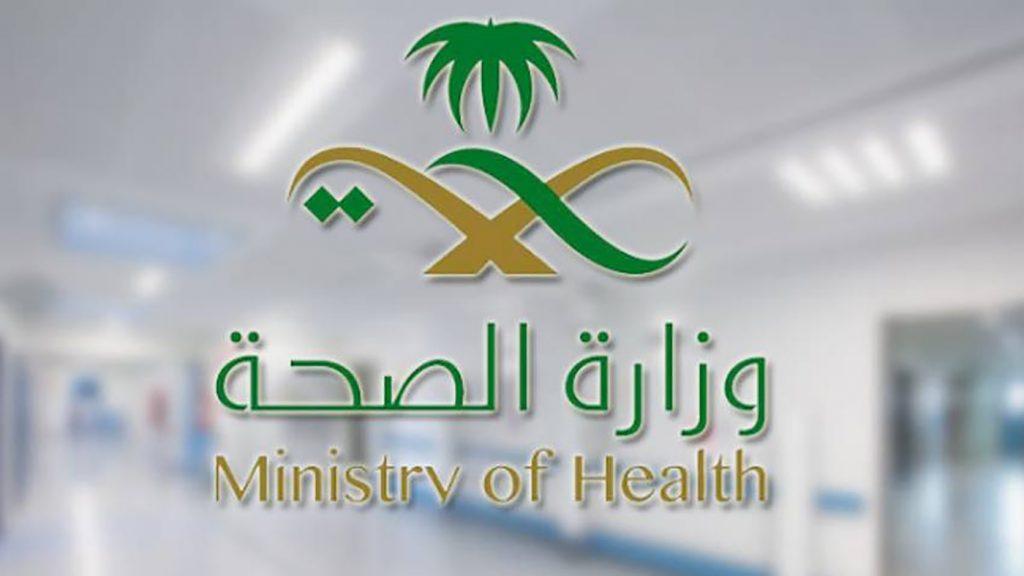 الصحة: تسجيل (4128) حالة مؤكدة جديدة وإجمالي الفحوص المخبرية يبلغ (1823763) فحص
