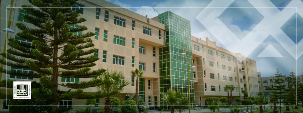 علوم وآداب جامعة الملك خالد بظهران الجنوب تطلق 4 مسابقات