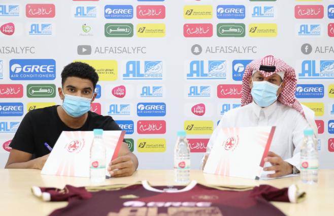 الفيصلي يوقع عقدا احترافيا مع محمد النخيلان لمدة ثلاثة مواسم