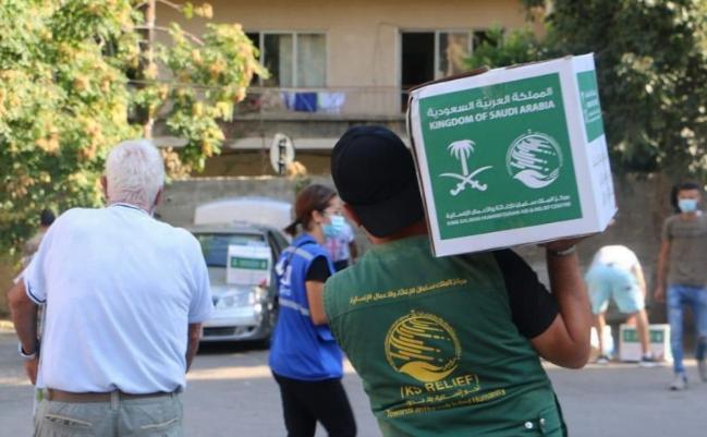مركز الملك سلمان للإغاثة يواصل تقديم المواد الغذائية العاجلة لأهالي المتضررين من انفجار بيروت