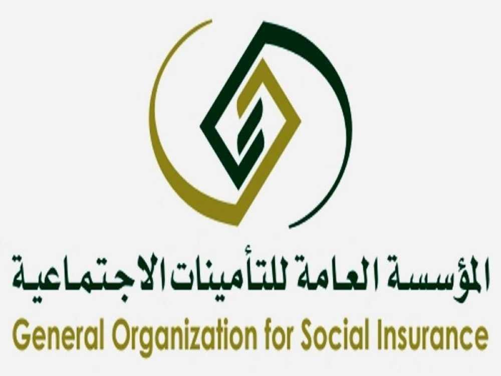 التأمينات الاجتماعية : على المنشأة الأقل تضرراً خفض نسبة السعوديين المدعومين إلى 50% قبل منتصف أغسطس الجاري تجنباً لإلغاء الدعم