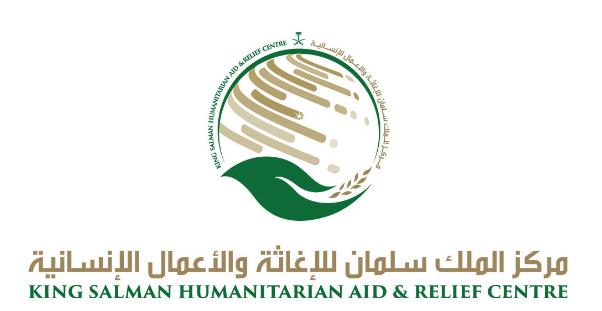 الحكومة اليمنية: «مركز الملك سلمان» يتصدر مقدمي المساعدات الإنسانية العاجلة لمتضرري السيول