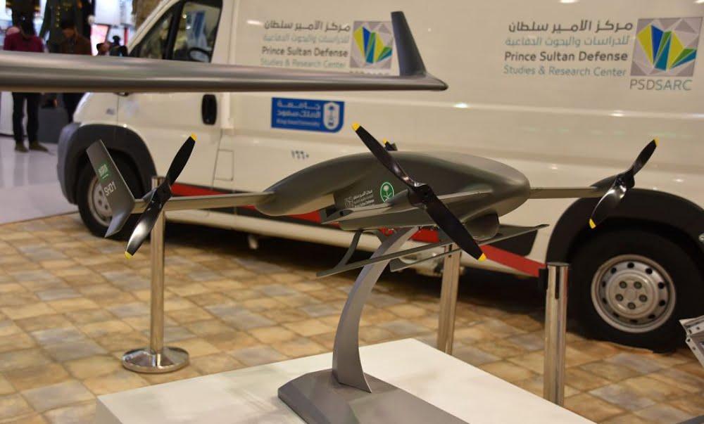 """تقرير..الطائرة المسيرة السعودية """"شاهين SH-01"""" للإقلاع العامودي"""
