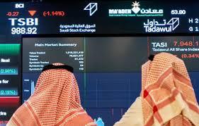 245 مليار ريال قيمة الأسهم المتداولة في السوق السعودية لشهر فبراير