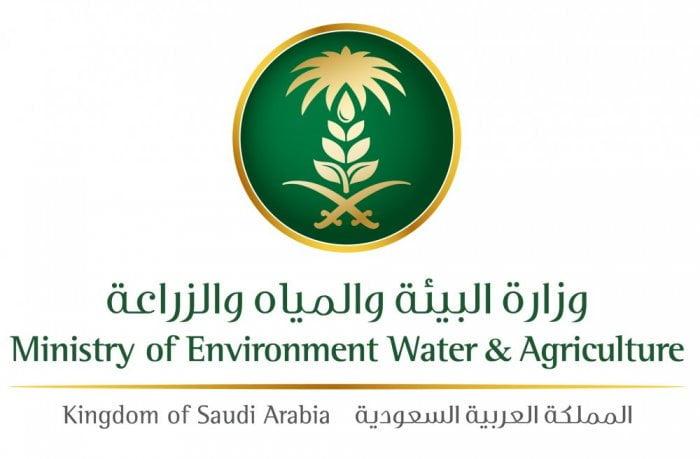 """""""البيئة"""": استرداد 200 ألف متر² من التعديات على أراضي المراعي في عسير"""