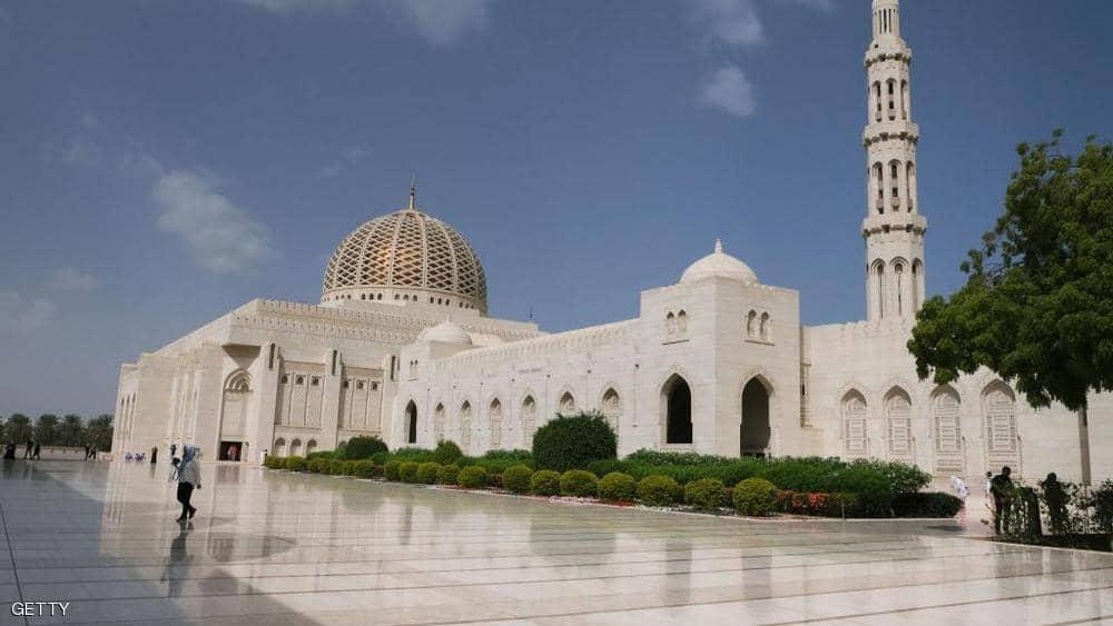 سلطنة عمان تعلن فتح المساجد في هذا الموعد