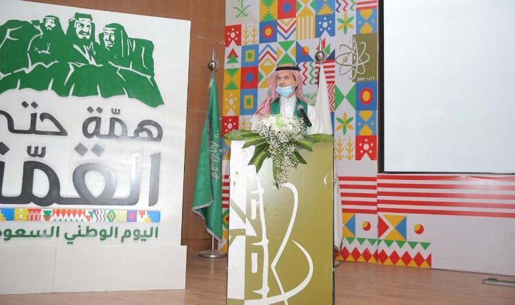 جامعة الجوف تحتفل بذكرى اليوم الوطني الـ 90