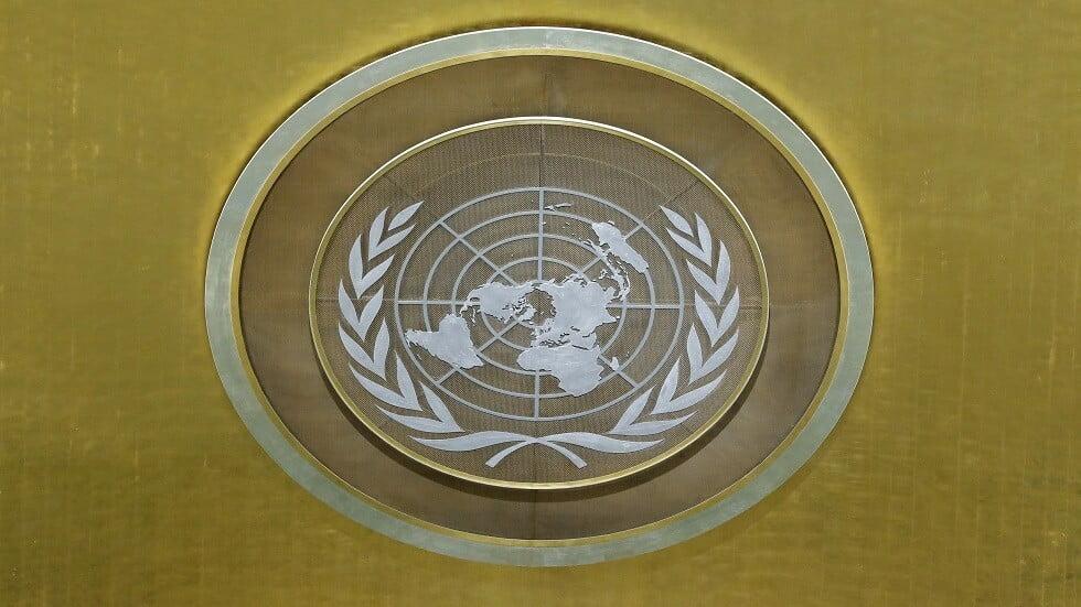 الأمم المتحدة تحيي الذكرى الـ75 لتأسيسها