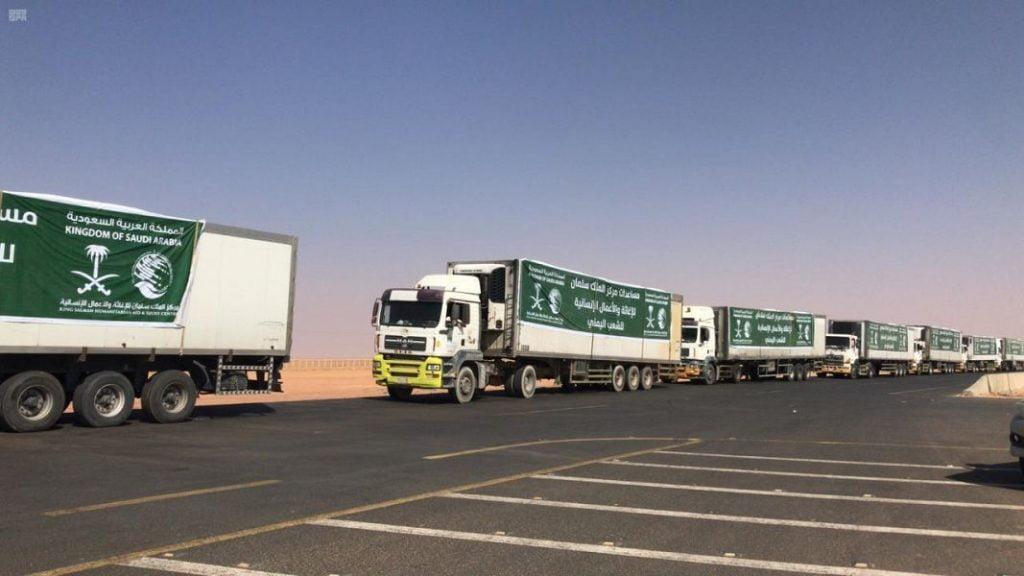 مركز الملك سلمان للإغاثة يقدم 1,350 مشروعًا إنسانيًا لـ 53 دولة حول العالم حتى شهر أغسطس الماضي