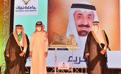 الأمير جلوي بن عبدالعزيز يرعى حفل جامعة نجران باليوم الوطني