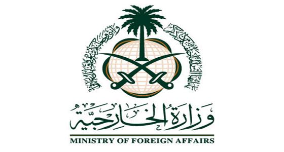 الخارجية تستنكر بشدة تصريحات وزير الخارجية اللبناني المسيئة للمملكة وشعبها ودول الخليج