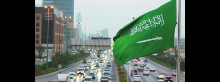 السعودية تشارك في مؤتمر دعم لبنان.. وتؤكد ضرورة تحقيق الإصلاح السياسي والاقتصادي