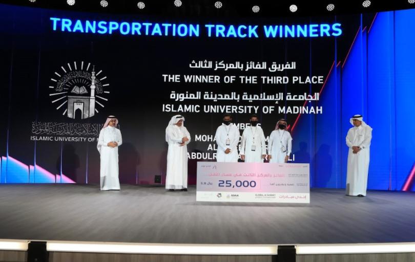 """فريق الجامعة الإسلامية يحصد المركز الثالث في """"تحدي نيوم"""" للذكاء الاصطناعي"""