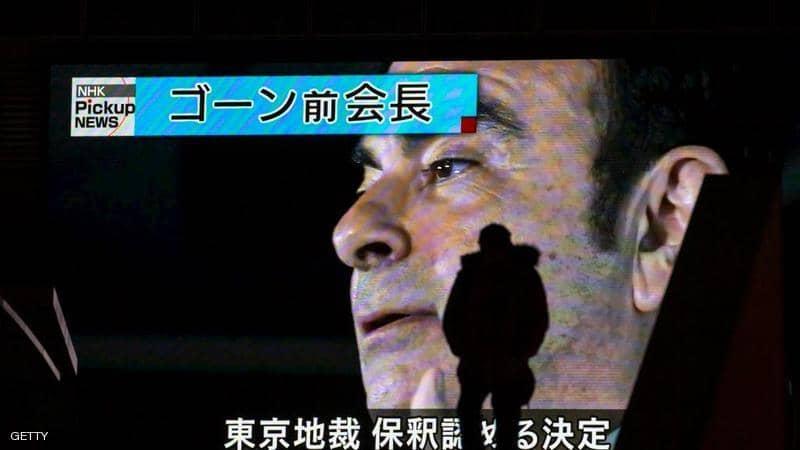 واشنطن توافق على تسليم اليابان متهمين بتهريب غصن