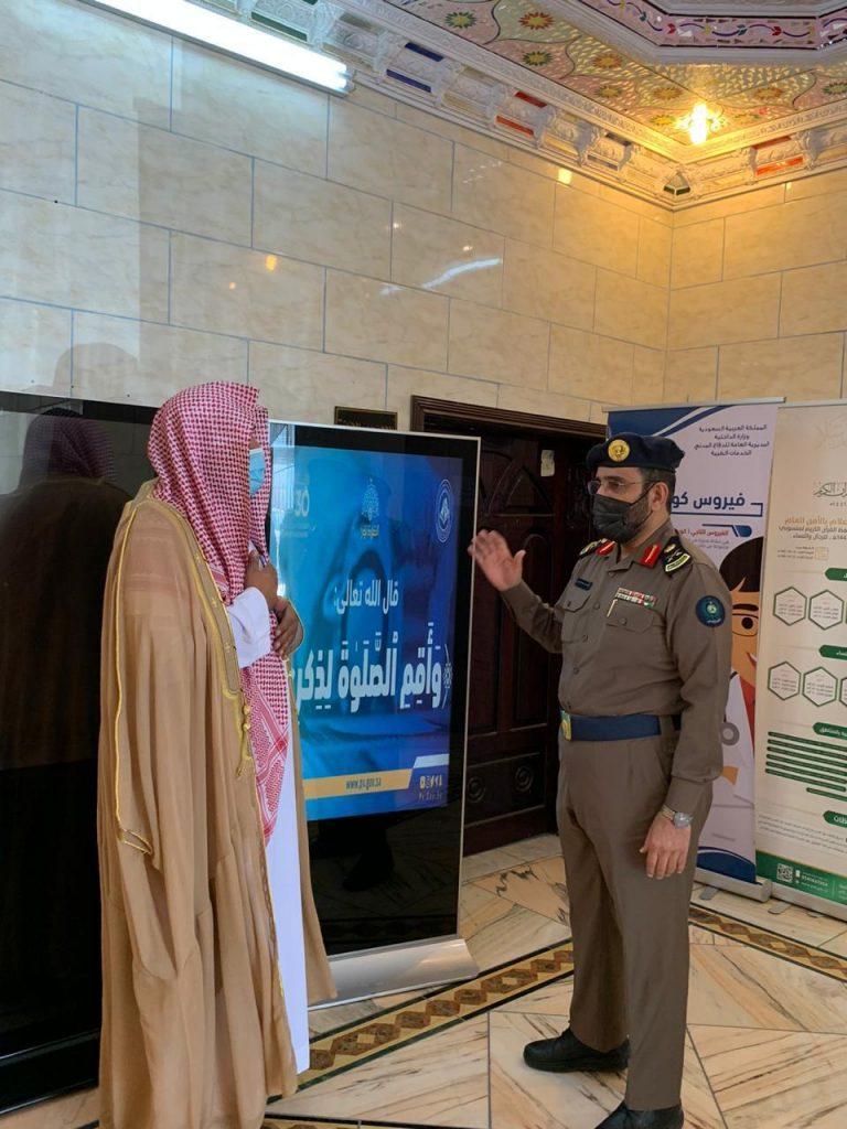 هيئة الأمر بالمعروف بمدينة الباحة تفعّل حملة «الصلاة نور» بالشراكة مع الدفاع المدني