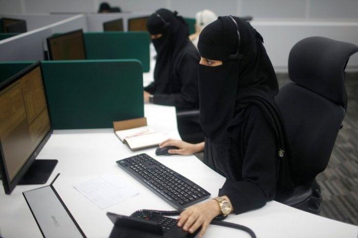 133 وظيفة للجنسين في شركات الرياض