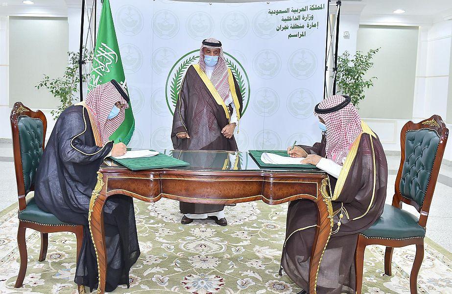 """أمير نجران يشهد توقيع مذكرة تعاون بين إمارة المنطقة و""""أداء"""""""