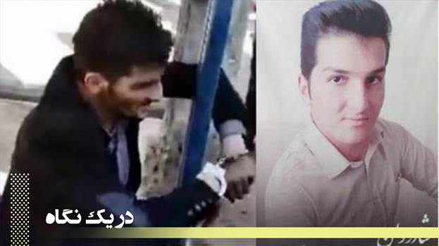 أمام الملأ.. مقتل شاب بالصدمات الكهربائية وغاز الفلفل في إيران