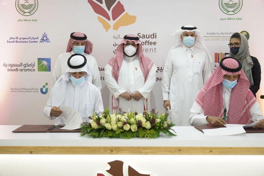 المركز السعودي للأعمال الاقتصادية يُنظم حفل توقع اتفاقية البن السعودي